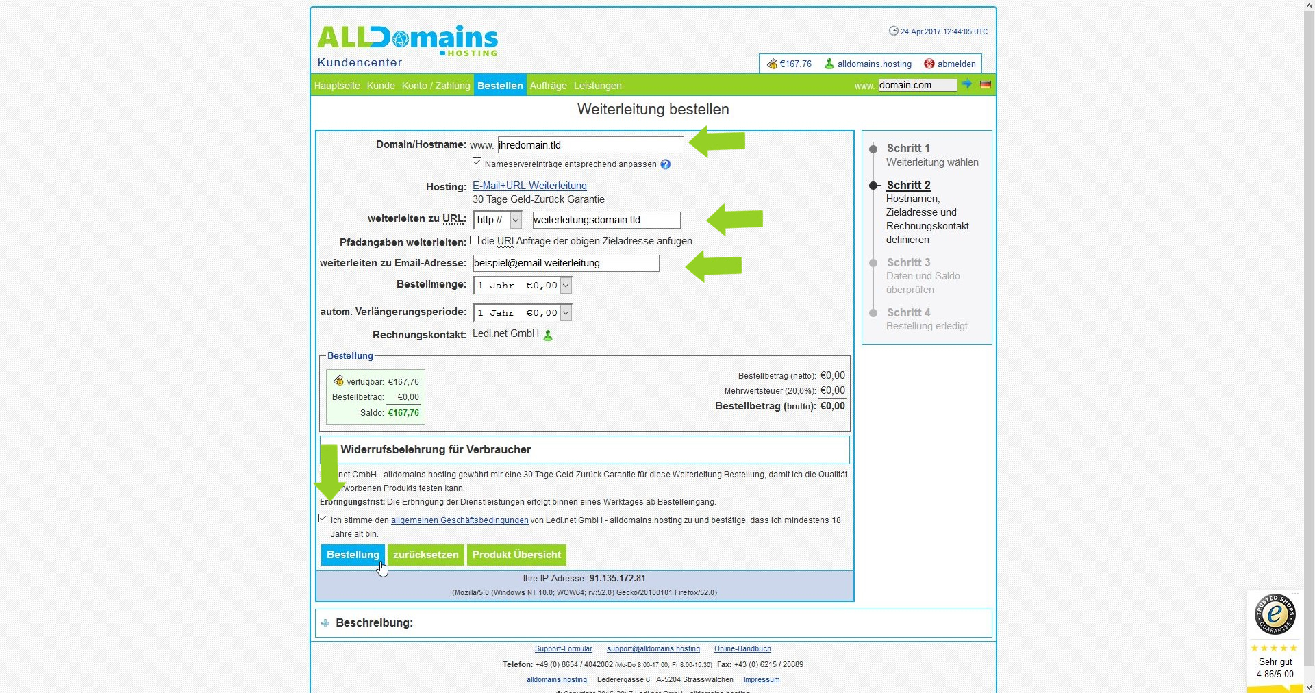 alldomains.hosting Domain/E-Mail Weiterleitung Screen4